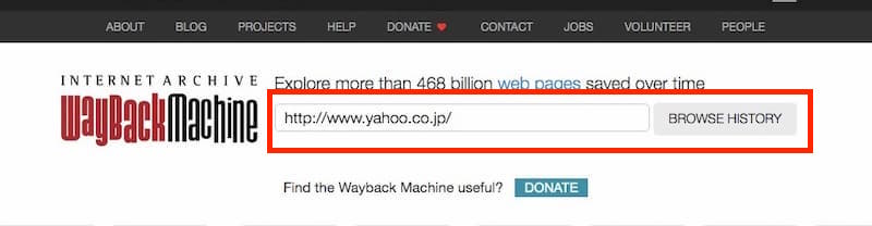 Internet Archive使い方