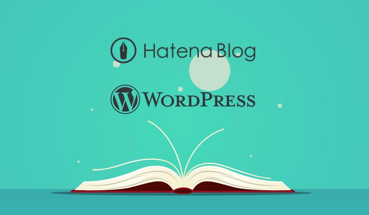 はてなブログからWordPressへ移行完全マニュアル!画像付で全て公開|BLOGのメモ帳