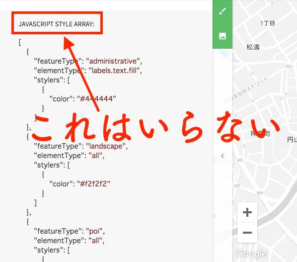 snazzymapsソースコード