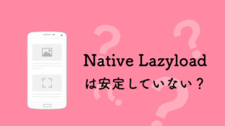Native Lazyload