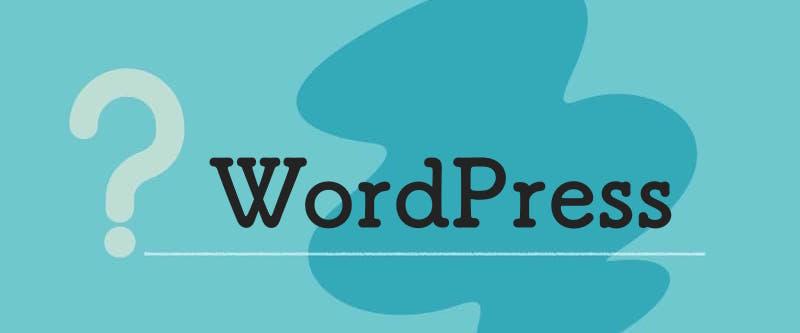 サーバー移管WordPress