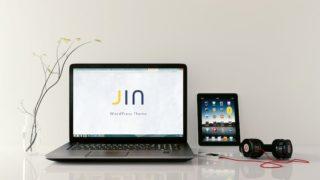 WordPressJIN