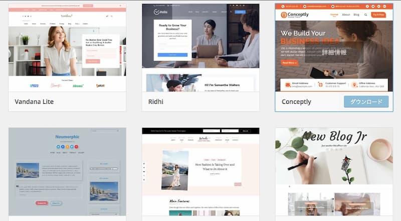 WordPressテーマデザイン