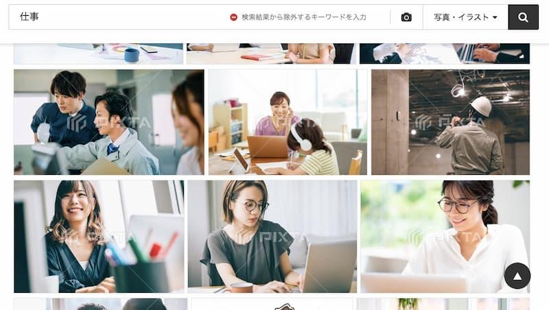 pixta日本人画像